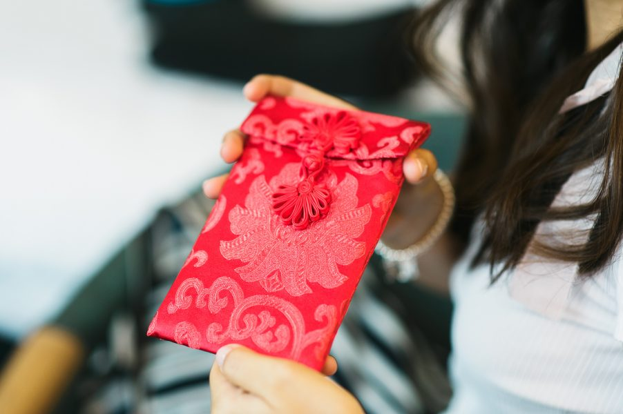 Red Chinese silk embroidered money pouch for wedding London
